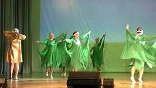 Большая перемена, танец Травушка, 2018