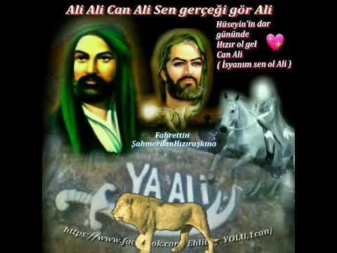 Ali Ali Can Ali Sen Gerçeği Gör Ali