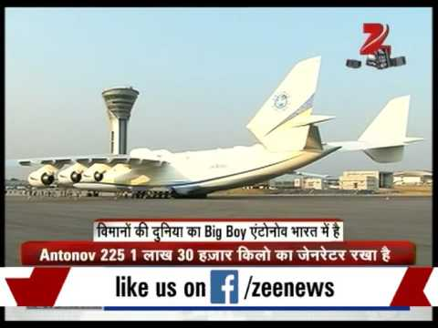 DNA : World's largest cargo aircraft Antonov AN-225 lands in Hyderabad