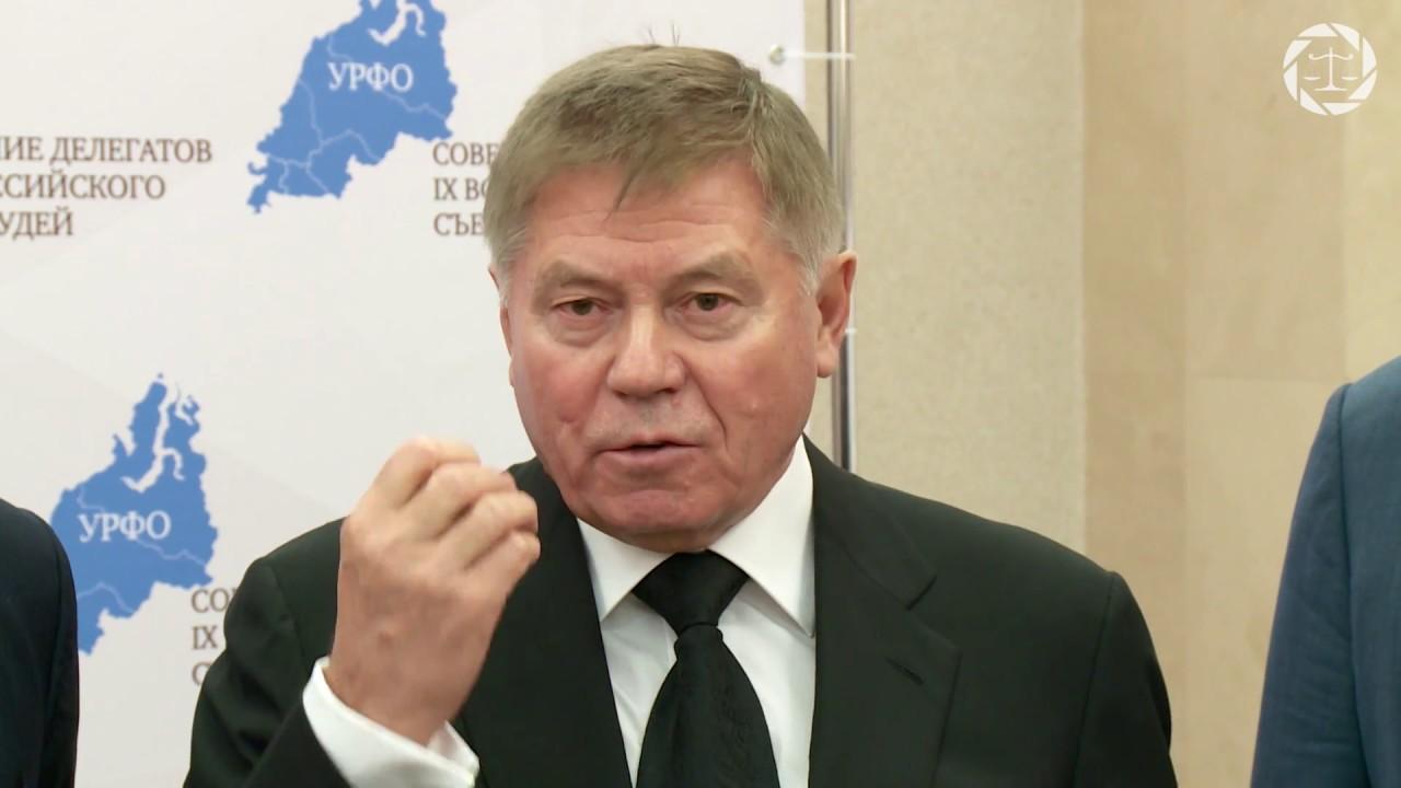 Картинки по запросу председатель Верховного суда Вячеслав Лебедев картинки