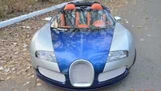 Спортивный автомобиль для детей, super sports cars for kids, replica bugatti veyron(Хочу показать и рассказать вам о настоящем детском спортивном автомобиле, который построили в Алматы в..., 2013-11-18T16:39:00.000Z)