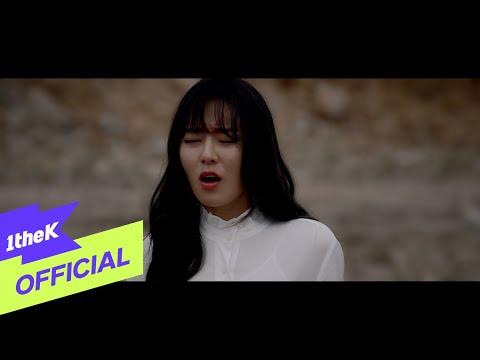 Youtube: I MISS U / Sin Ye Young