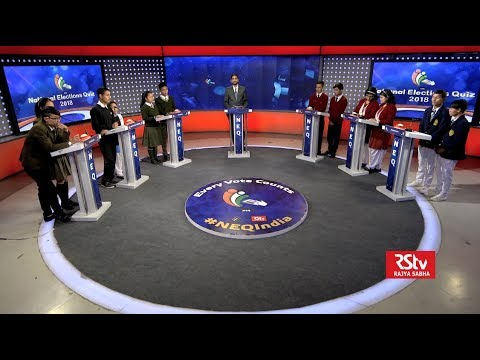 National Elections Quiz 2018  | Episode - 01