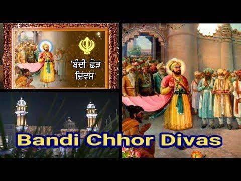Bandi Chhor Divas