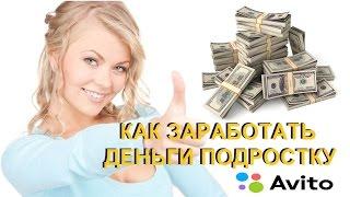 Покупка и продажа вещей на csgo.tm . Полный гайд. Как заработать на скинах. Продать скины