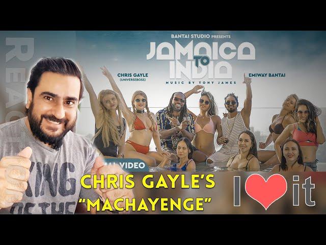 EMIWAY BANTAI X CHRIS GAYLE (UNIVERSEBOSS) - JAMAICA TO INDIA | Reaction | IAmFawad