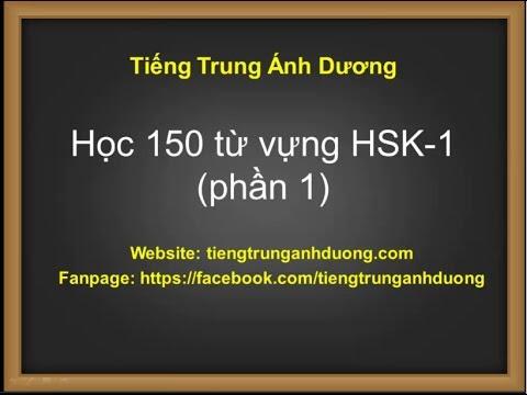 Tự học tiếng Trung: Từ vựng hsk 1 (phần 1)