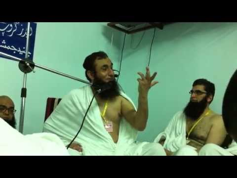 Moulana Tariq Jamil in Mina for Hajj 2014 - Also Junaid Jamshed and Shoaib Akhtar Part 2
