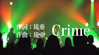 リベラルLIVE-2014/02/14 [Crime] 水戸ライトハウス mito Light house.