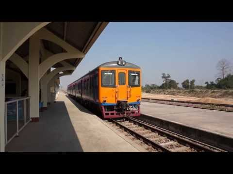 Train in Vientiane, Laos to Nong Khai, Thailand (2014)