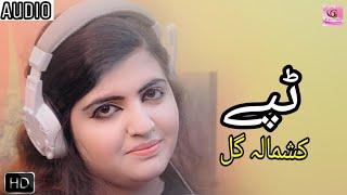 Kashmala Gul Pashto New Tapey 2019 - Da Navi Kal Pa Khoshala Ki || Audio || Pashto New HD Songs 2019