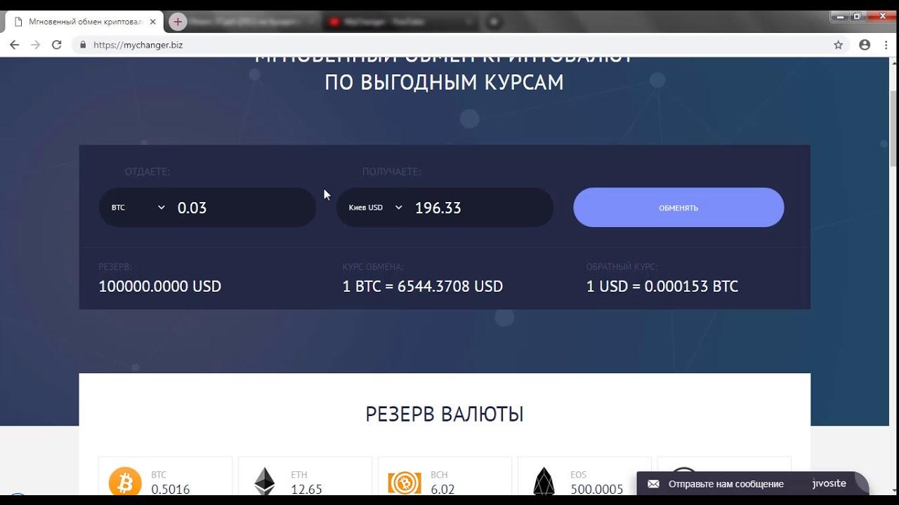 Convertitore Cambio Euro Bitcoin (EUR/BTC) valori oggi in tempo reale