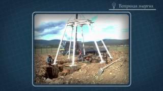 энерго урок 1(Ролик №1 подготовлен в рамках проекта Иркутского областного центра ресурсосбережения