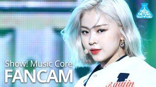 [예능연구소] 있지 류진 직캠 'Not Shy' (ITZY RYUJIN FanCam) @Show!MusicCore 200912
