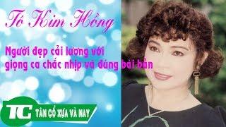 Tô Kim Hồng - Người đẹp cải lương với giọng ca chắc nhịp và đúng bài bản