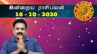 Tamil Rasi Palan | Today Horoscope