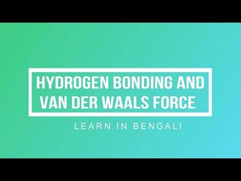 HYDROGEN BONDING AND VAN DER WAALS FORCE CONCEPT(BENGALI)