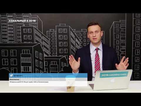 Навальный про БИТКОИН