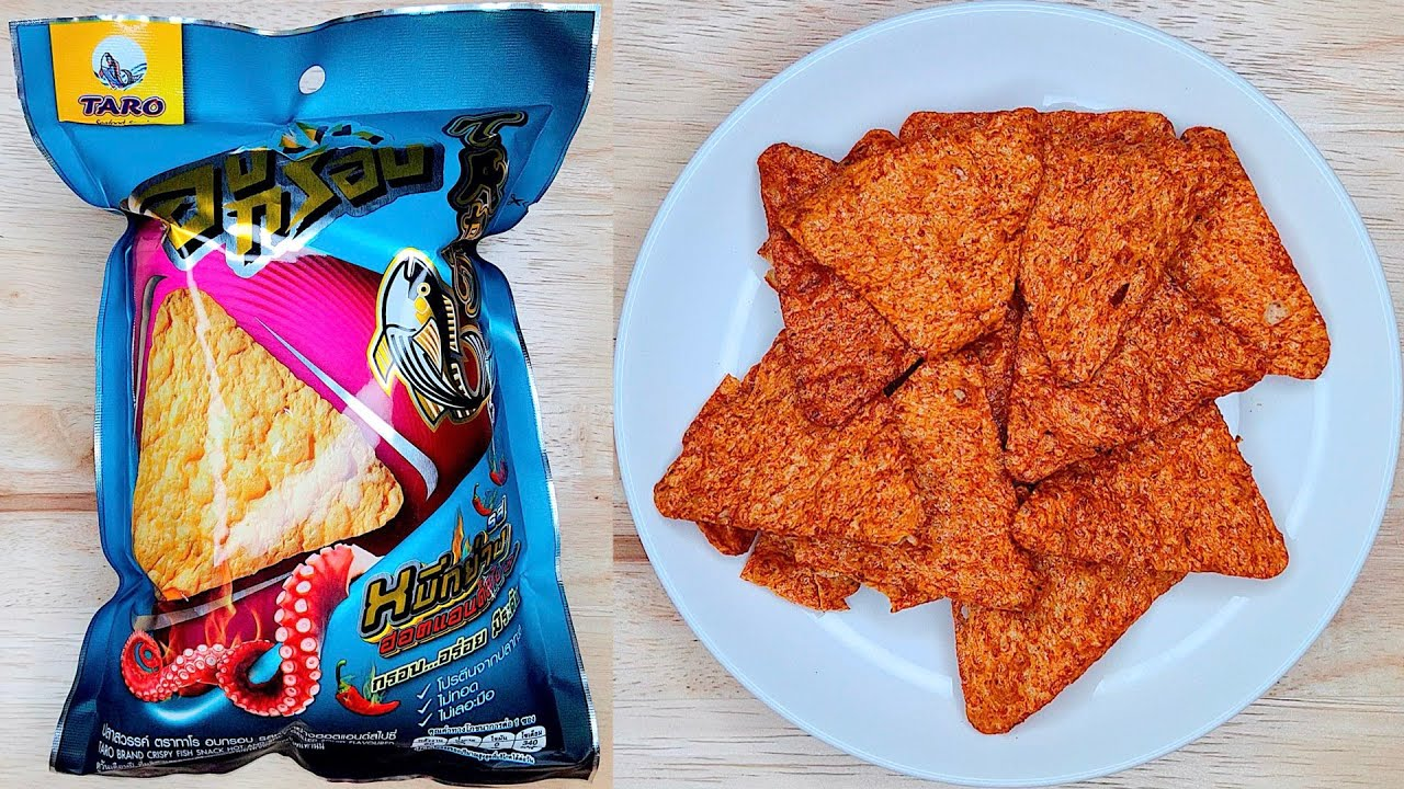 Taro Brand Crispy Fish Snack Hot and Spicy Grilled Squid Flavoured | Eating  ASMR No Talking - YouTube