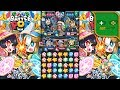 BattlePop (Android iOS APK) - Battle Puzzle Matching Gameplay