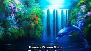 Dfemme - Wo De Ge Sheng Li 我的歌聲裡 (You exist In My Song)