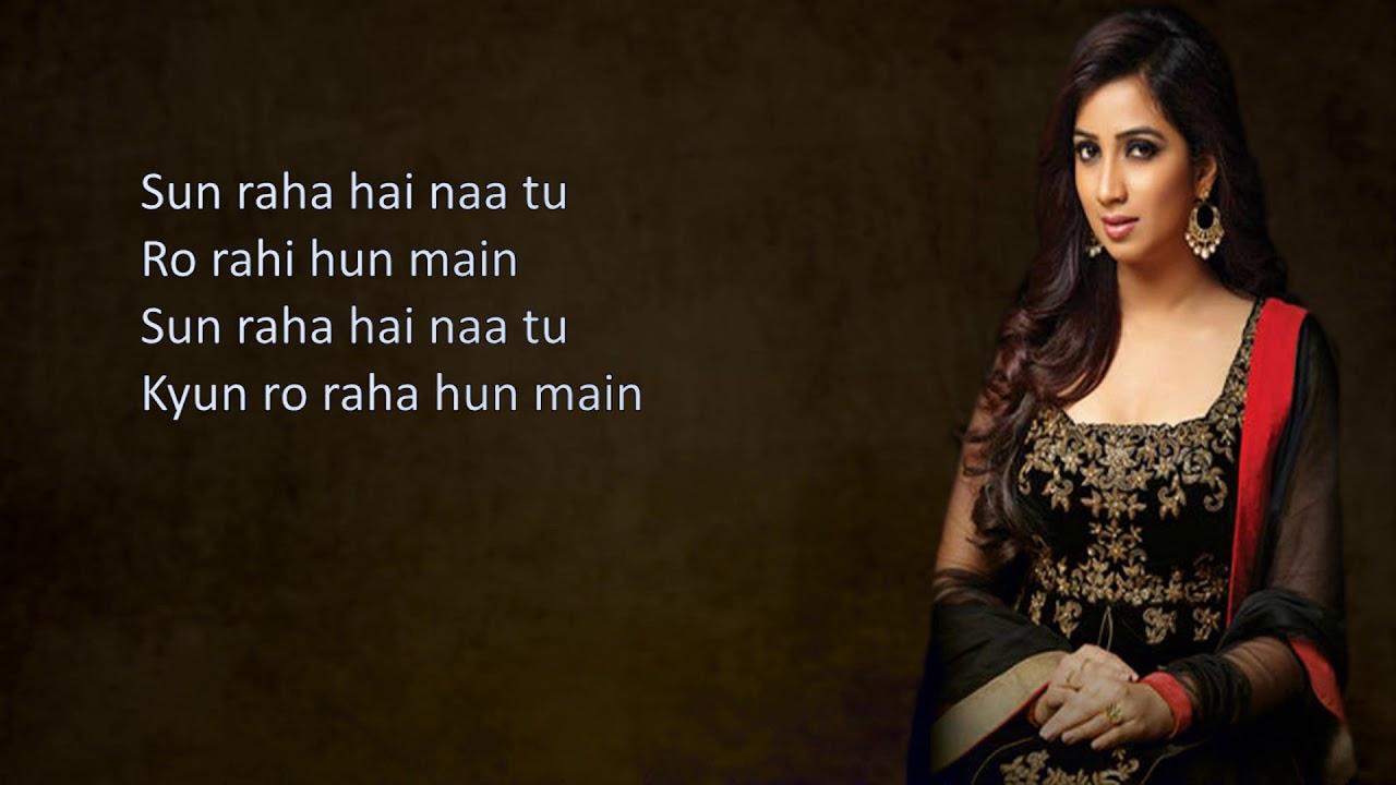 Download Sunn Raha Hai (Lyrics)   Female Version   Shreya Ghoshal   High Quality Sound