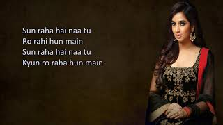 Sunn Raha Hai (Lyrics) | Female Version | Shreya Ghoshal | High Quality Sound