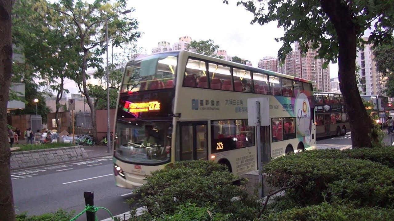 Hong Kong Bus KMB ATENU108 @ 272E 九龍巴士 Dennis Enviro 500 長沙灣徑至大埔安祥路 - YouTube