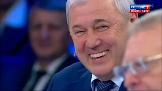 ВВ Жириновский , как хорошо сказал ...