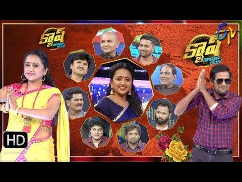 Cash| Sashi,Shanthikumar,R.P,Rajamouli,Raghava,Venky,Prasad,Nagi | 21st Sep 2019 | Full Episode| ETV