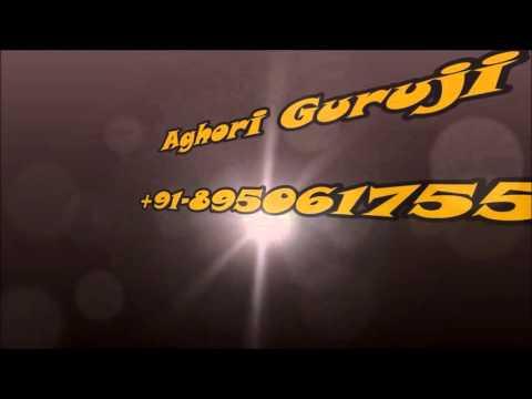 Girl Mohini Vashikaran mantra | +91-9829697205 vashikaran prediction from YouTube · Duration:  36 seconds