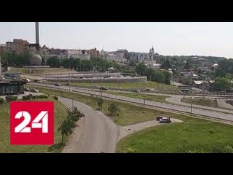 Калужской области - 75 лет - Россия 24