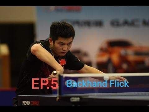 ฝึกปิงปองออนไลน์กับปิงปองไทบ้าน EP.5 Backhand Flick   Pingpongthaibaan #SuperZLC #Dignics05