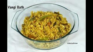 vangi bath recipe   vangi bath karnataka style   lunch box ideas