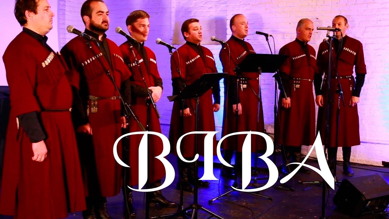"Giorgi Mikadze & Ensemble ""Basiani"" - BIBA"