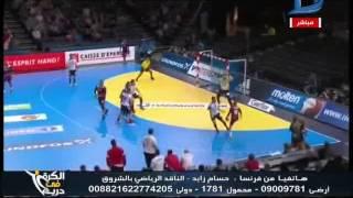 الكرة فى دريم| الناقد الرياضى حسام زايد يكشف كواليس فوز منتخب مصر لكرة اليد على منتخب قطر