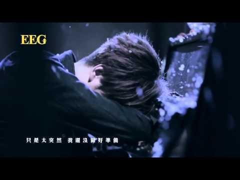[HD] 羅力威 Adason Lo - 無所謂 MV (分手後的五個悲傷階段)