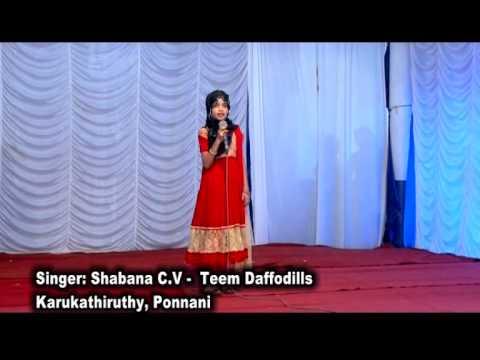 Azhakulla Fathima....Shabana cv