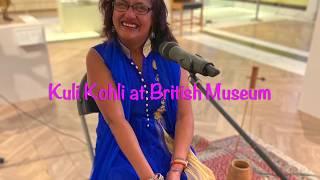 Ankle Bells @ British Museum #PurpleLightUp 3/12/19