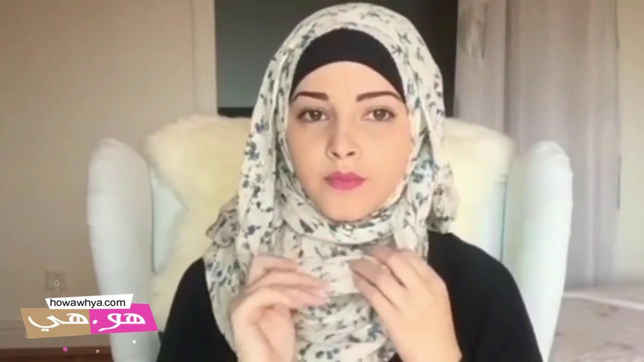 bf675913687b3 لفات حجاب عصرية 2018 للوجه الدائري والطويل - YouTube