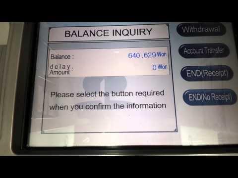 Снятие денег с карты через банкомат в Корее