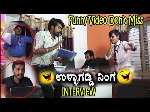 Kannada Fun Bucket Episode 3   Ullagaddi Ninga Funny Interview   Kannada Comedy Scenes   Kannada