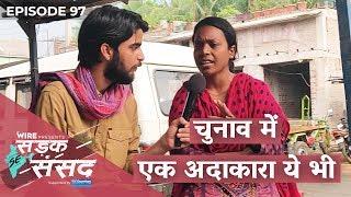 Meet Birbaha Hansda a Santhali Superstar and Political Fighter LokSabhaElections2019
