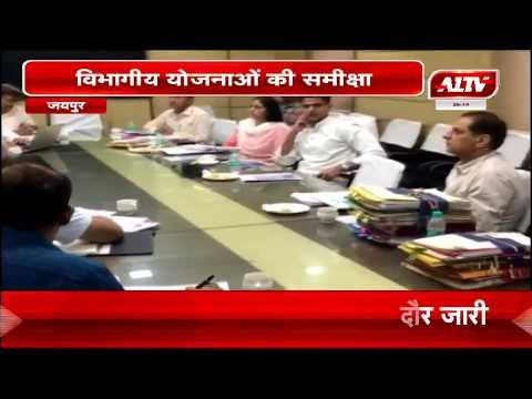 जयपुर : पायलट ने ली PWD विभाग के अधिकारियों की बैठक  