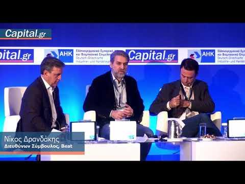 Νίκος Δρανδάκης, Διευθύνων Σύμβουλος, Beat // Capital Vision 2018