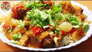 Баранина по - мароккански в казане (Тажин). Просто, вкусно, недорого!