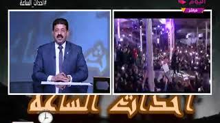 مدير حملة كلنا معاك بكفر الشيخ: عايزين المحافظ يفضل معانا طول العمر