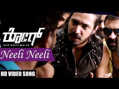 Neeli Neeli Baaninallu Full Video Song || Rogue Kannada Movie || Puri Jagannadh, Ishan