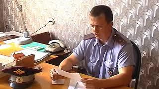 Кузнецк, июль 2007, Праздник ГИБДД