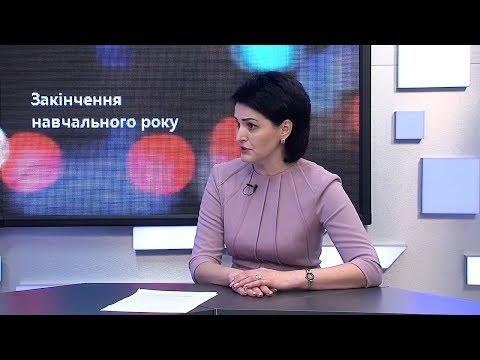 Чернівецький Промінь: Після новин   Ірина Ісопенко про закінчення навчального року